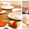 フォーシーズンズCafe~春カフェⅠの画像