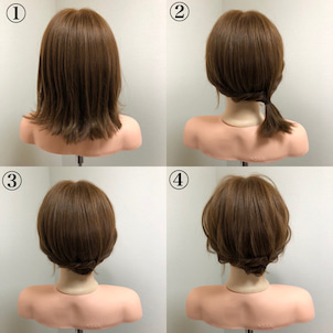 週末ヘアアレンジ#204〜短い髪でも出来るヘアアレンジ〜の画像