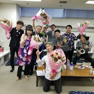 砂田知宏&ミツキータ スペシャルバンド@南浦和「さいたま市文化センター小ホール」の画像