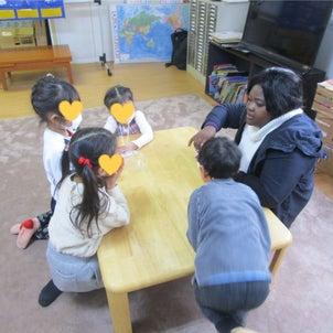 GO!GO!★さいたま市緑区こども英語教室★2/26幼稚園の画像