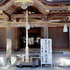 熊野本宮大社奉納演奏自粛延期のお知らせの画像