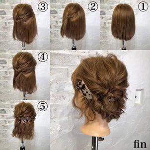 週末ヘアアレンジ#205〜短い髪のまとめ髪ルーズアップ〜の画像