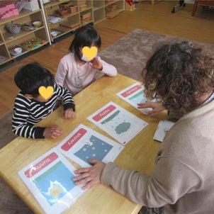 BINGO★さいたま市緑区こども英語教室★2/28幼稚園の画像