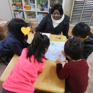 Baboon★さいたま市緑区こども英語教室★2/26小学生の画像