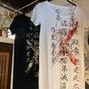 漢字Tの画像