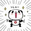 【楽天お買い物マラソン】本日20時!2時間限定50%オフクーポン♡の画像