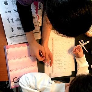【英検対策】中学入学準備!おうちde英検対策スクール開催中の画像