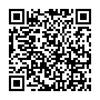 LINE登録クーポン配信のお知らせの画像