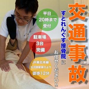 腰痛についての画像