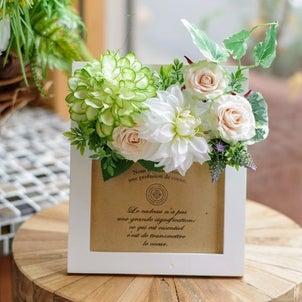 【募集/1Dayレッスン】お花をぎゅっと詰め込んで♪花花フォトフレームの画像