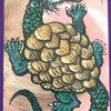 龍神シリーズ Vol44 「吉弔」の画像