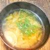 現代人の味噌汁の画像