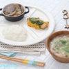 食育スクール「青空キッチン」3月メニューの画像