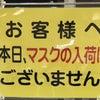 今日から松阪モーニング競輪です(立野純)の画像