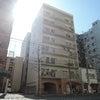 【分譲賃貸】ルミエ-ル四条 5階 角部屋 賃貸募集開始です!の画像