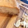 クルミのキャラメルチーズケーキの画像