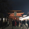 東京に行ってきましたよ!2の画像