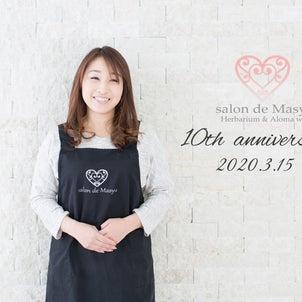 3月15日開業10周年記念♪の画像