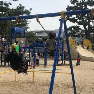 浜寺公園でリフレッシュの画像
