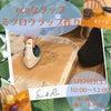 3月 LDS イベント【金沢市レンタルスペース、駐車場有】の画像