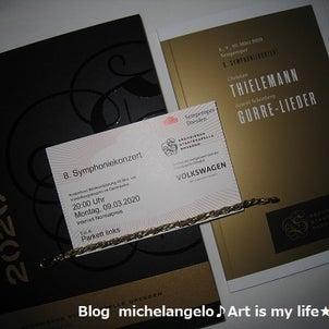 8,9,10März2020/Gurre-Lieder/Christian Thielemannの画像