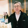 春季鑑評会 2部門にて金賞受賞!の画像