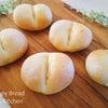 ライフスタイルに合わせて楽しめるのがパン作りの魅力の画像