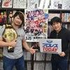 【番組出演】2AW無差別級王者・浅川紫悠選手がプロレスTODAY増刊号に出演!の画像