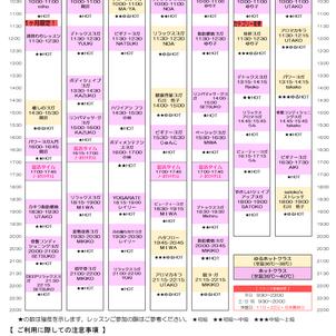 ★4月スタジオスケジュール★の画像