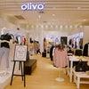 【買い物好き必見】台湾発!OLに人気のファッションブランドolivoでショッピング♪の画像