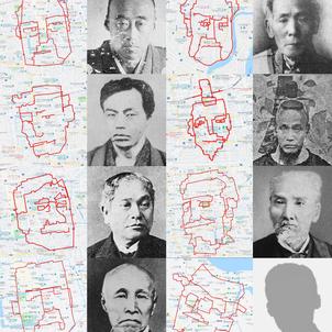 ◆コース案:佐賀の七賢人の画像