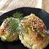 春の旬野菜de発酵レッスンの画像