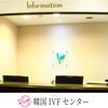 【北海道・札幌】不妊治療病院のおすすめの画像