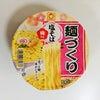マルちゃん麺づくり 塩そば 梅風味の画像