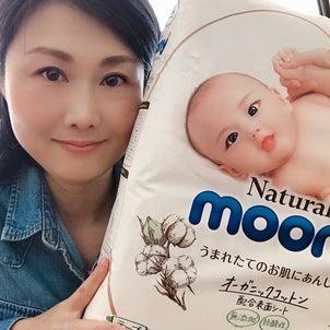 日本で唯一! オーガニックコットンを おむつの内側に採用されている紙おむつ♬の画像