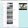 RP店舗ブログ紹介 :: ゴルフ工房 スタジオONE(大阪府東大阪市)の画像