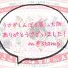 【うさぎしんぼる展in大阪】ありがとうございました!の画像