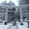 雪の三峯神社⛄ 東京外出制限!秩父で 龍に逢う!の画像
