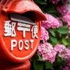 mailing address の意味は?ーメールアドレスではありません!の画像