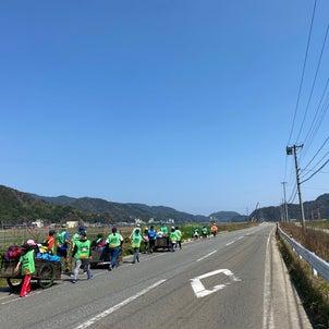 8日目 城崎大橋まできました!の画像