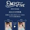 オンラインのサイン入り写真販売サービス、ONLY FIVEについての画像
