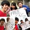 FREEGAG(フリーギャグ)写真集11!!最近できていませんが!の画像
