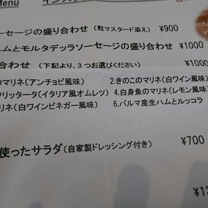 お家でレストランの画像