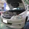 スバル エクシーガ 車検整備 ショックアブソーバー交換|横須賀市の画像