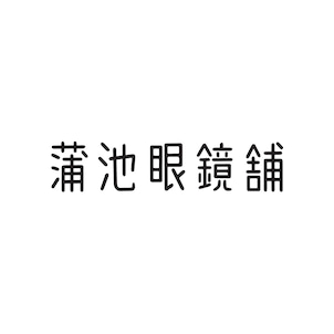 【5月の店休日のお知らせ】の画像