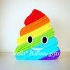 オーダーピニャータ『Rainbow poop!』の画像