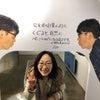 【臨時配信です】 緊急企画!!  4/19 オンライン・トークショーのお知らせの画像