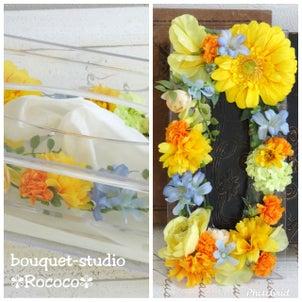 ♪ビタミンカラーのお花を飾ろう⑥♪の画像