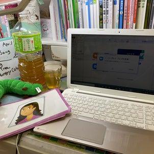 【英語絵本】My little workspace公開!本日の絵本の画像
