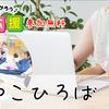 【オンラインで親子ひろば♡】7/16花火団扇作り♡7/30ベビトレヨガ♡やります!!の画像